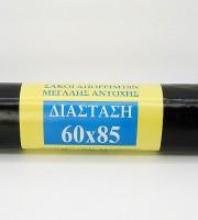 ΡΟΛΛΑΚΙ ΑΠΟΡ.60Χ85 10ΤΕΜ.