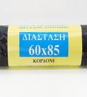 ΡΟΛΛΑΚΙ ΑΠΟΡ.60Χ87 ΚΟΡΔΟΝΙ 10ΤΕΜ.