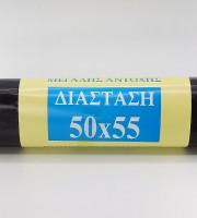ΡΟΛΛΑΚΙ ΑΠΟΡ.50Χ60 10τεμ.